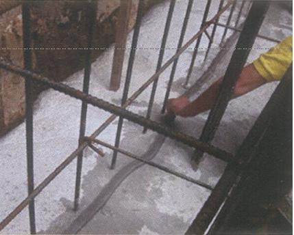 Water Stops Concrete Protection